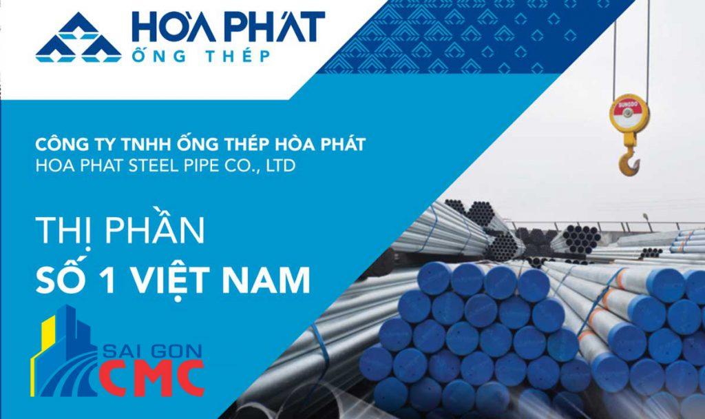 Cập nhật bảng báo giá thép Hòa Phát tại nhà máy mới nhất